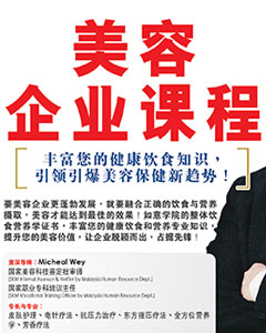 Ruyi Academy & Development Adv @ SinChew