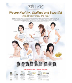 SkinCare Flyer Front Page (Singapore)