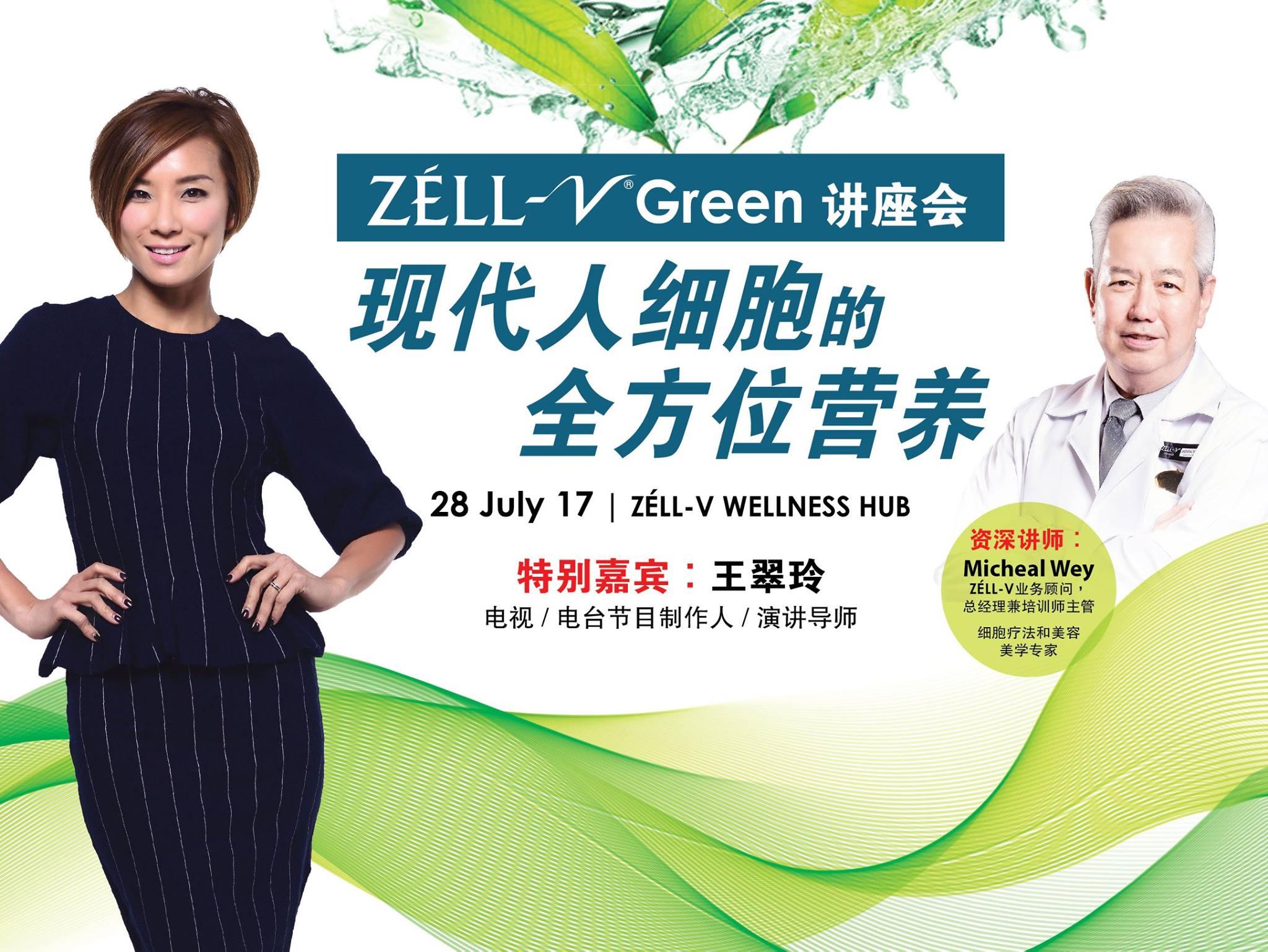 ZÉLL-V Green Seminar @ ZÉLL-V Wellness Hub