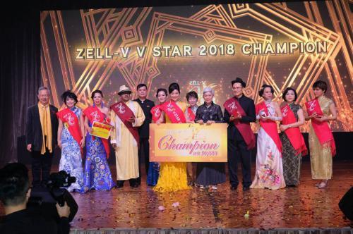 010918-7th-V-Star-Gala-Night-2018-02