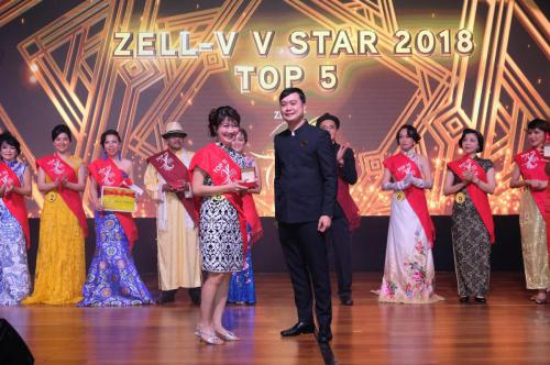 010918-7th-V-Star-Gala-Night-2018-09