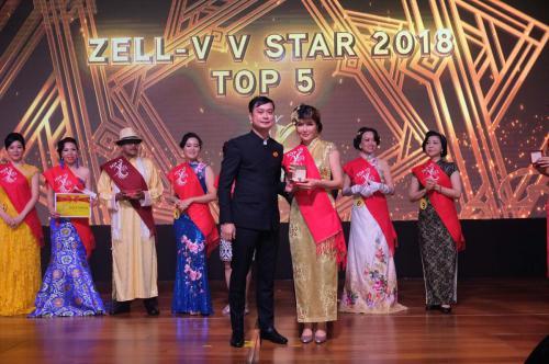010918-7th-V-Star-Gala-Night-2018-10