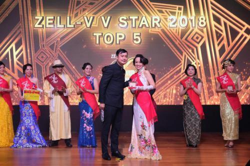 010918-7th-V-Star-Gala-Night-2018-11