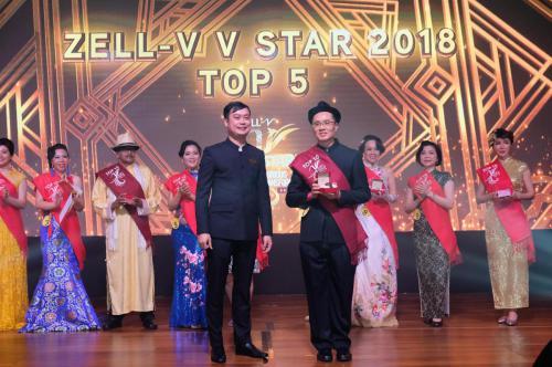010918-7th-V-Star-Gala-Night-2018-12