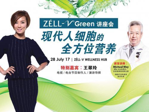 ZELL-V-Green-Seminar-@-ZELL-V-Wellness-Hub-1