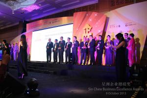 sin chew business excellence 03