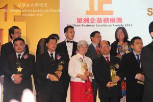 sin chew business excellence 05