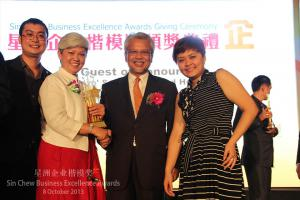 sin chew business excellence 07