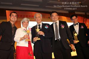 sin chew business excellence 08