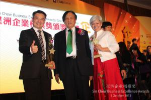 sin chew business excellence 09