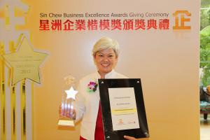 sin chew business excellence 10