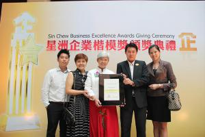 sin chew business excellence 11