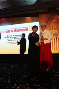 sin chew business excellence 21